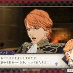 Fire-Emblem-Three-Houses-Ferdinand 2