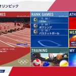 Olympic-Games-Tokyo-2020-1