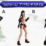 Dissidia-Final-Fantasy-Tifa-Costumes