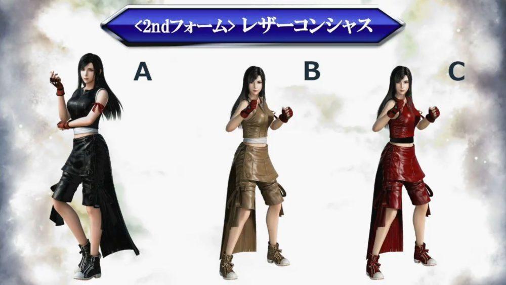 Dissidia-Final-Fantasy-Tifa-Costumes 2