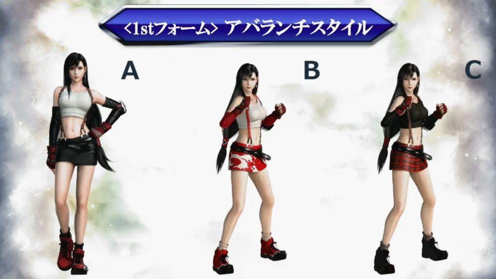 Dissidia-Final-Fantasy-Tifa-Costumes