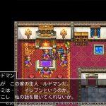 Dragon-Quest-XI-S-15