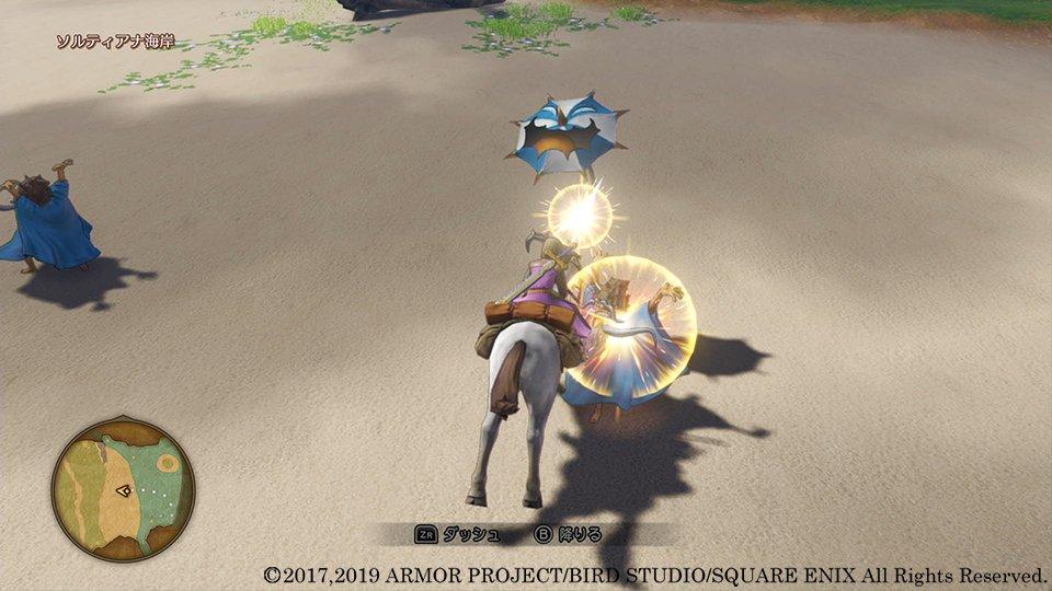 Dragon-Quest-XI-S-2