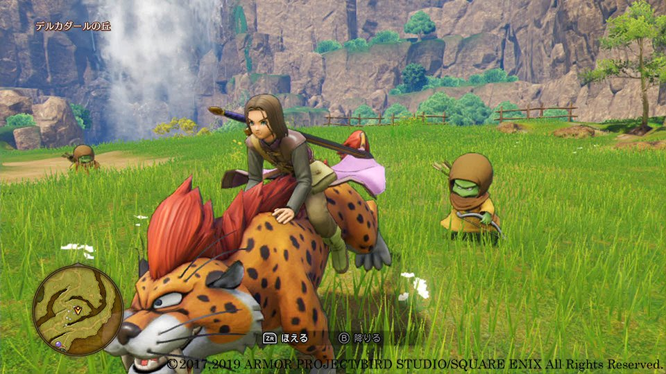 Dragon Quest 11 S – New Screenshots Show Off Exclusive Features