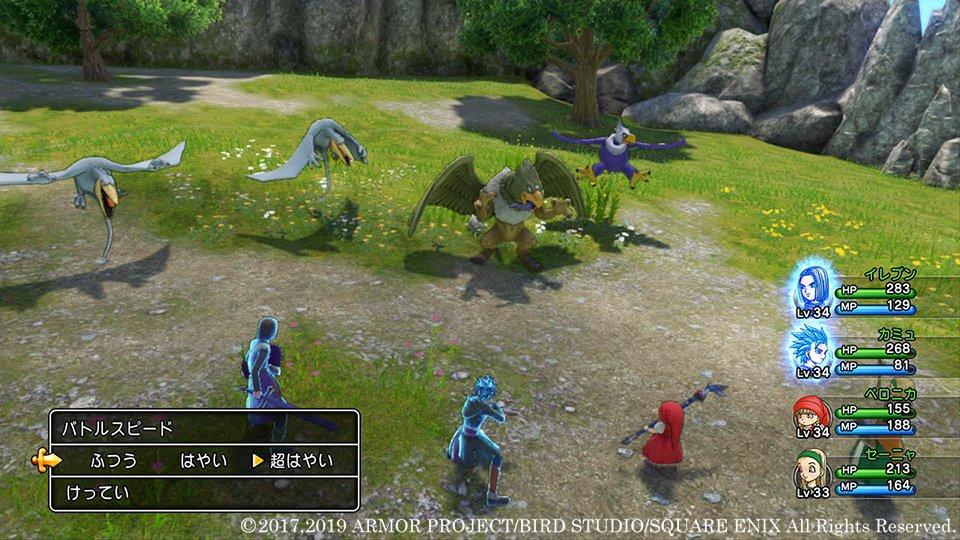 Dragon-Quest-XI-S-8