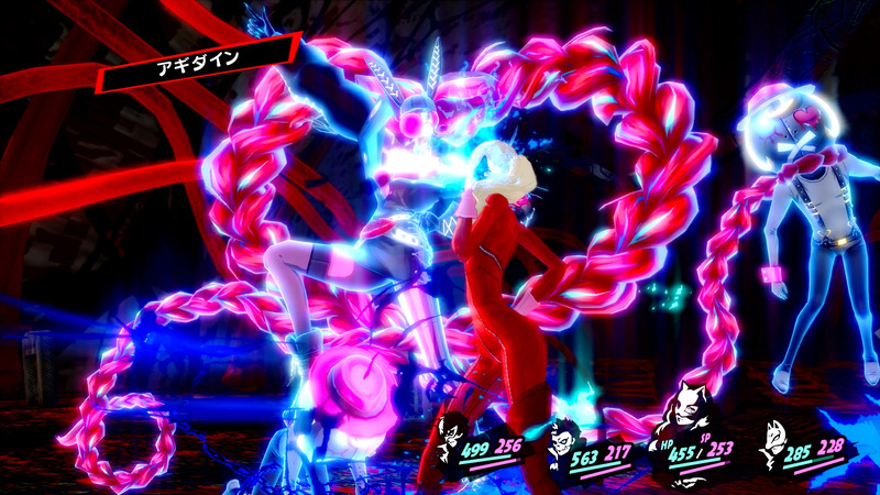 Persona-5-Royal-screenshot-Célestine