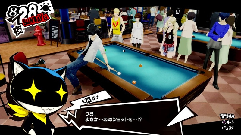 Persona-5-Royal-screenshot-kichijoji-1