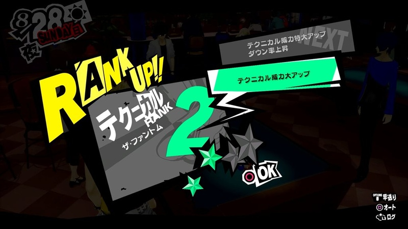 Persona-5-Royal-screenshot-kichijoji-2