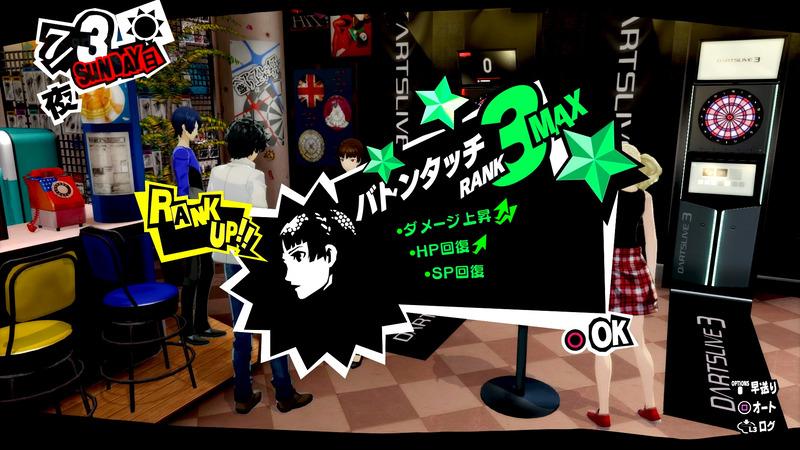 Persona-5-Royal-screenshot-kichijoji-4