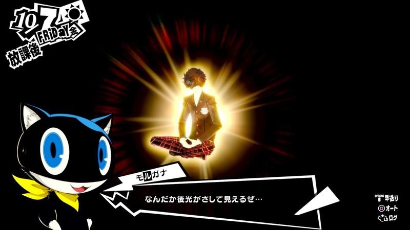 Persona-5-Royal-screenshot-new-activities-1