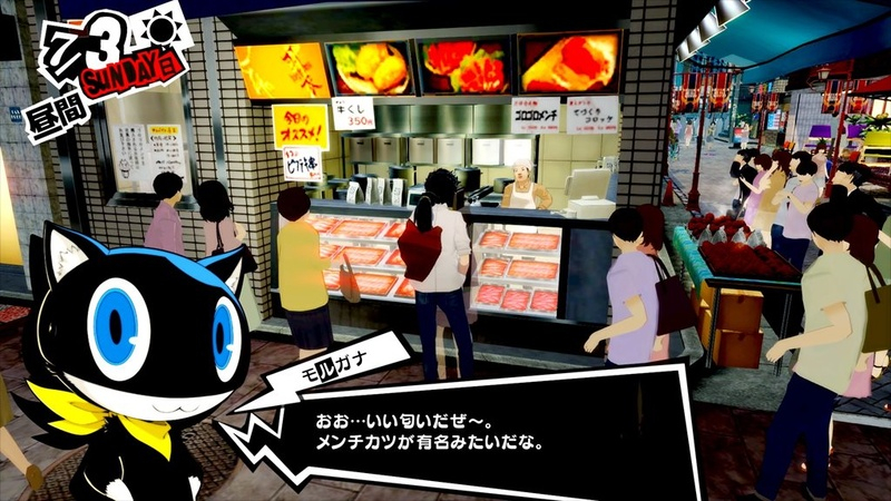Persona-5-Royal-screenshot-new-activities-2
