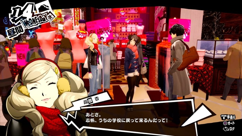 Persona-5-Royal-screenshot-new-january-april-part-ann-shiho