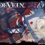 Code-Vein-2