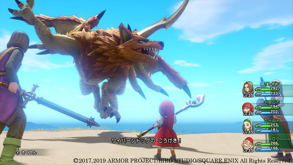 Dragon-Quest-XI-S-2-1