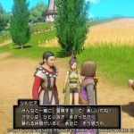 Dragon-Quest-XI-S-2 (1)