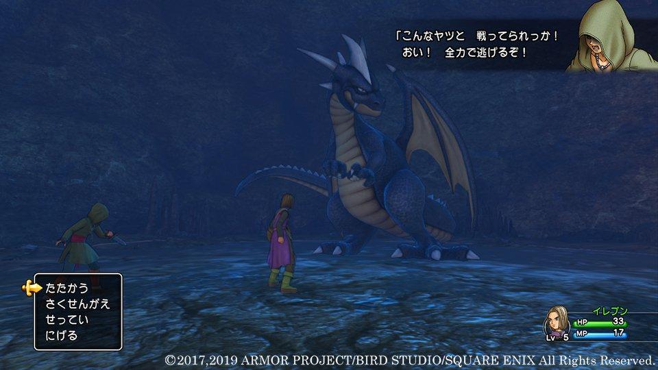 Dragon-Quest-XI-S-7-1