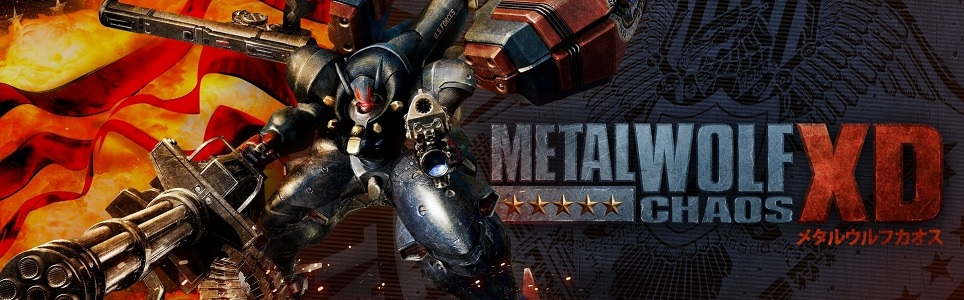 Metal Wolf Chaos XD Review – A Dull Experience