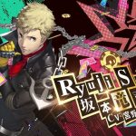 Persona 5 Scramble Trailer Features Ryuji's Brute Strength