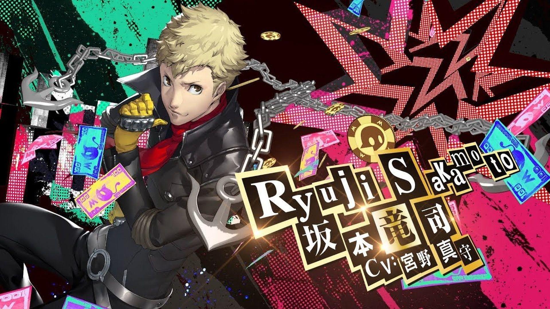 Persona 5 Scramble_Ryuji
