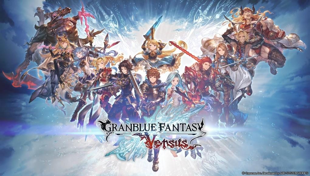 Granblue Fantasy Versus_05