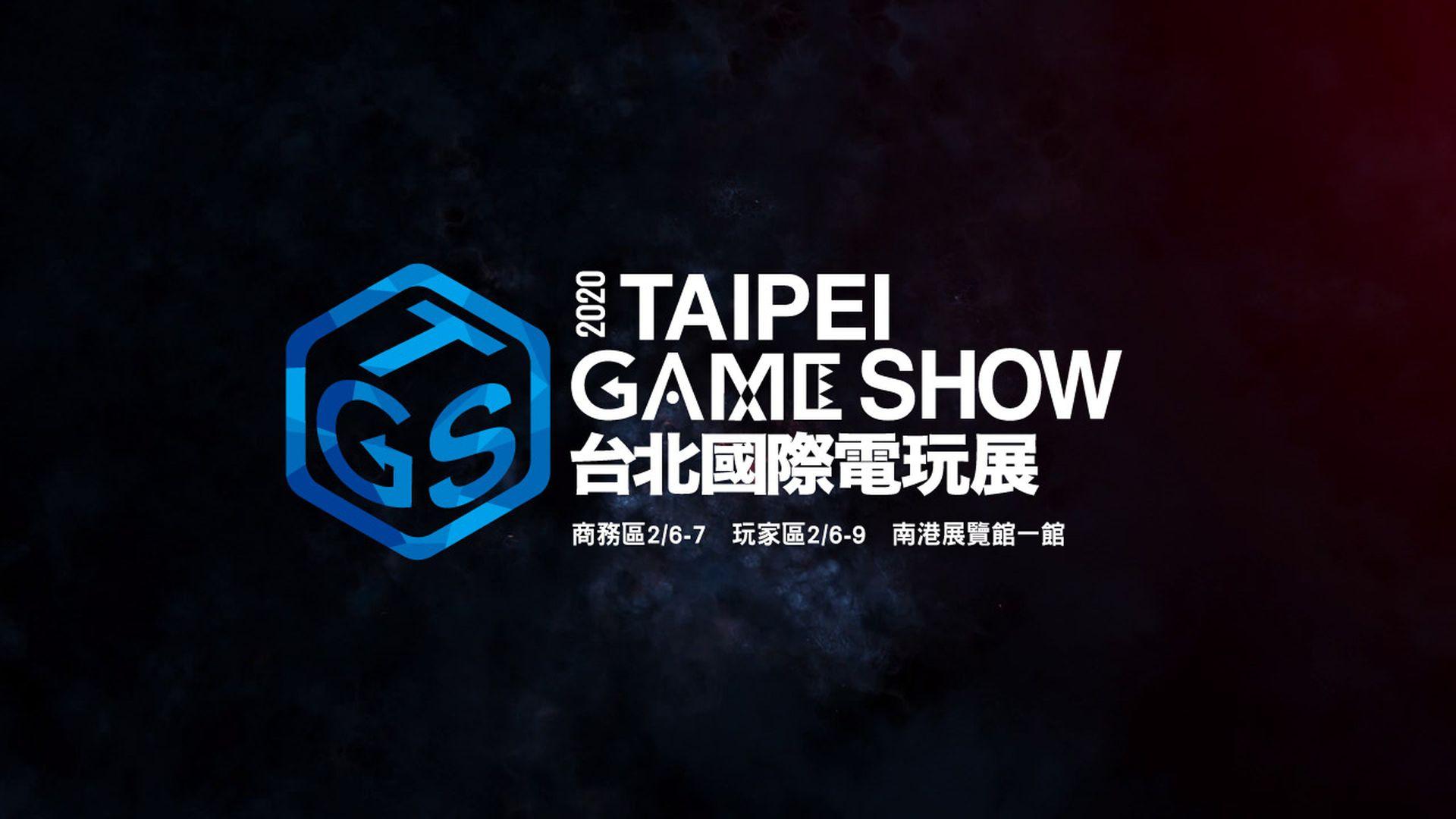Taipei Game Show 2020