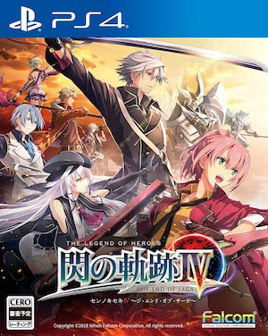 The Legend of Heroes: Trails of Cold Steel 4 Box Art