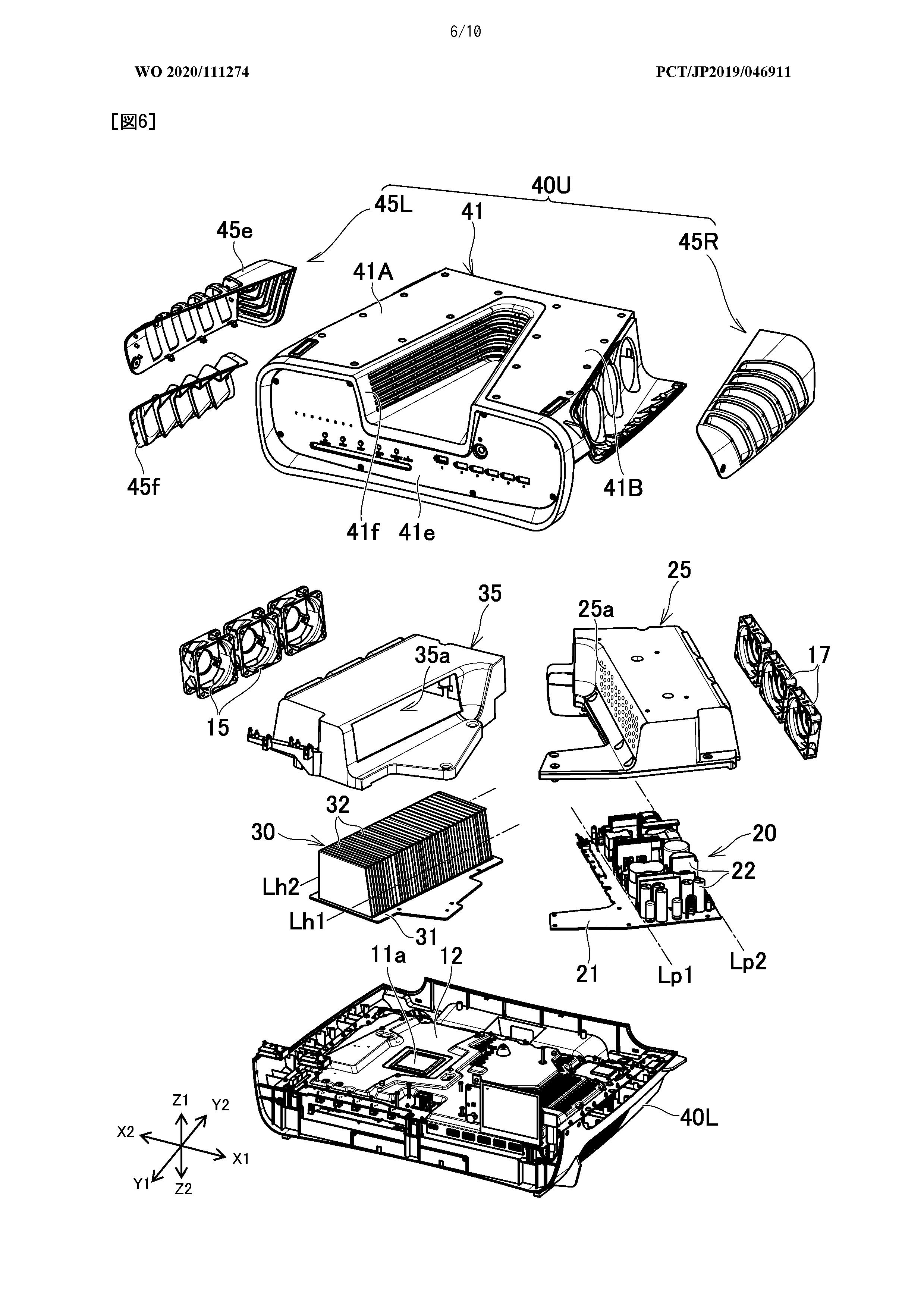 PS5 devkit patent
