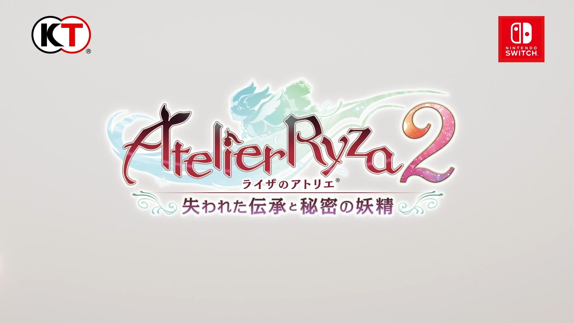 Atelier Ryza 2 - Lost Legends and the Secret Fairy
