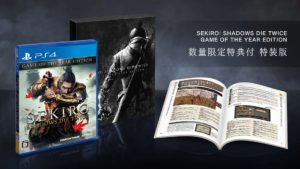 Sekiro: Darkness Pass Away Two Times-- Game of the Year Edition Out on October 29th for PS4 in Japan thumbnail