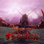 Yakuza: Like A Dragon's Combat Change Came Because Of Reaction To An April Fools' Joke
