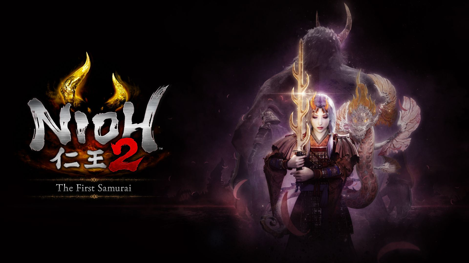 Nioh 2 - The First Samurai
