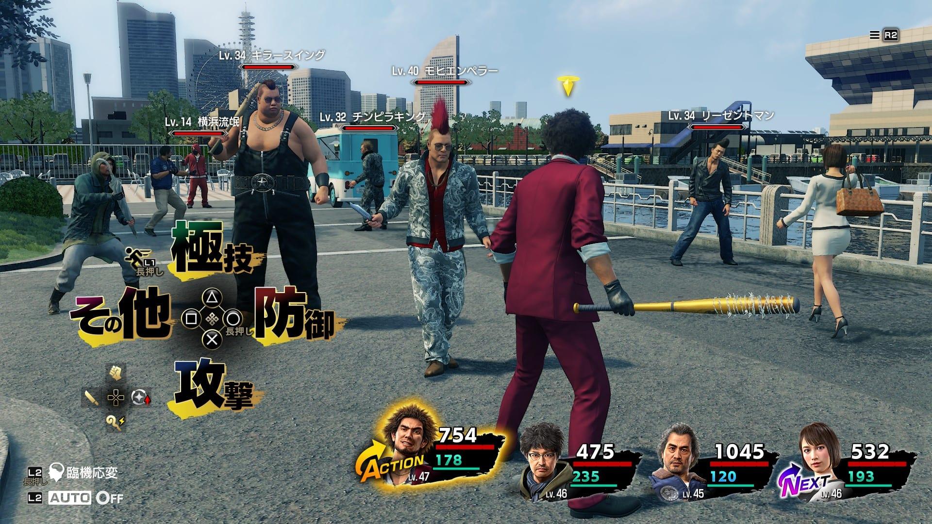 Yakuza-Like-a-Dragon-1 PS5