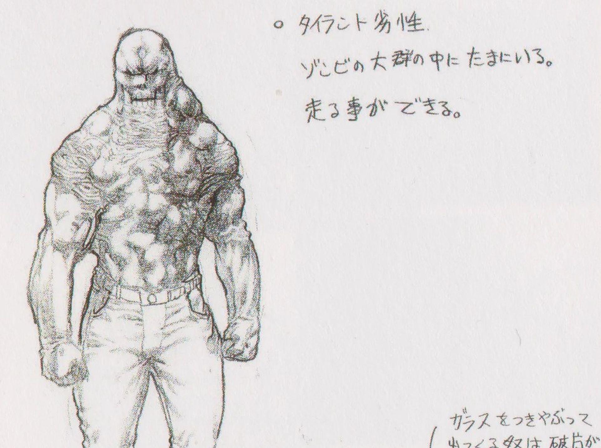 Resident Evil - Tyrant Inferior