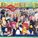 Tales of Festival 2020 Set for March 6th to 7th