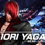 The King of Fighters 15 – Iori Shines in New Trailer