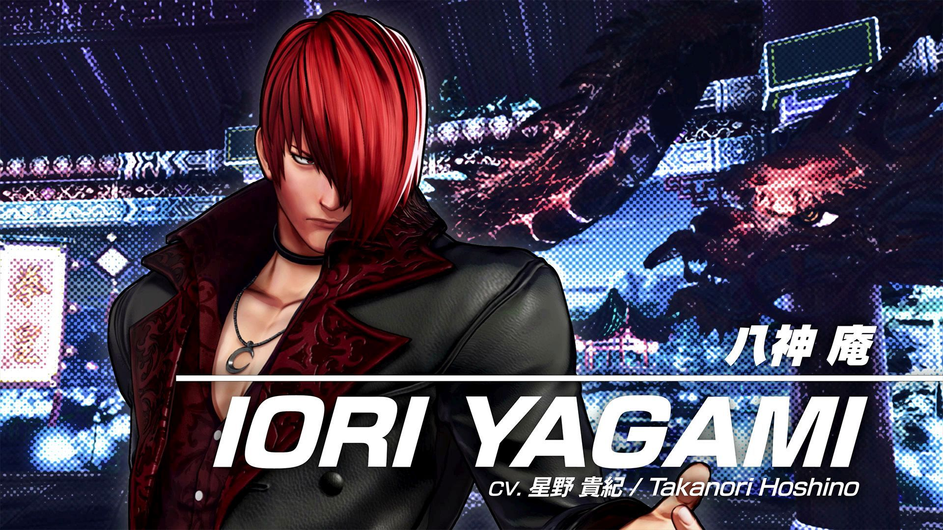 The King of Fighters 15 - Iori