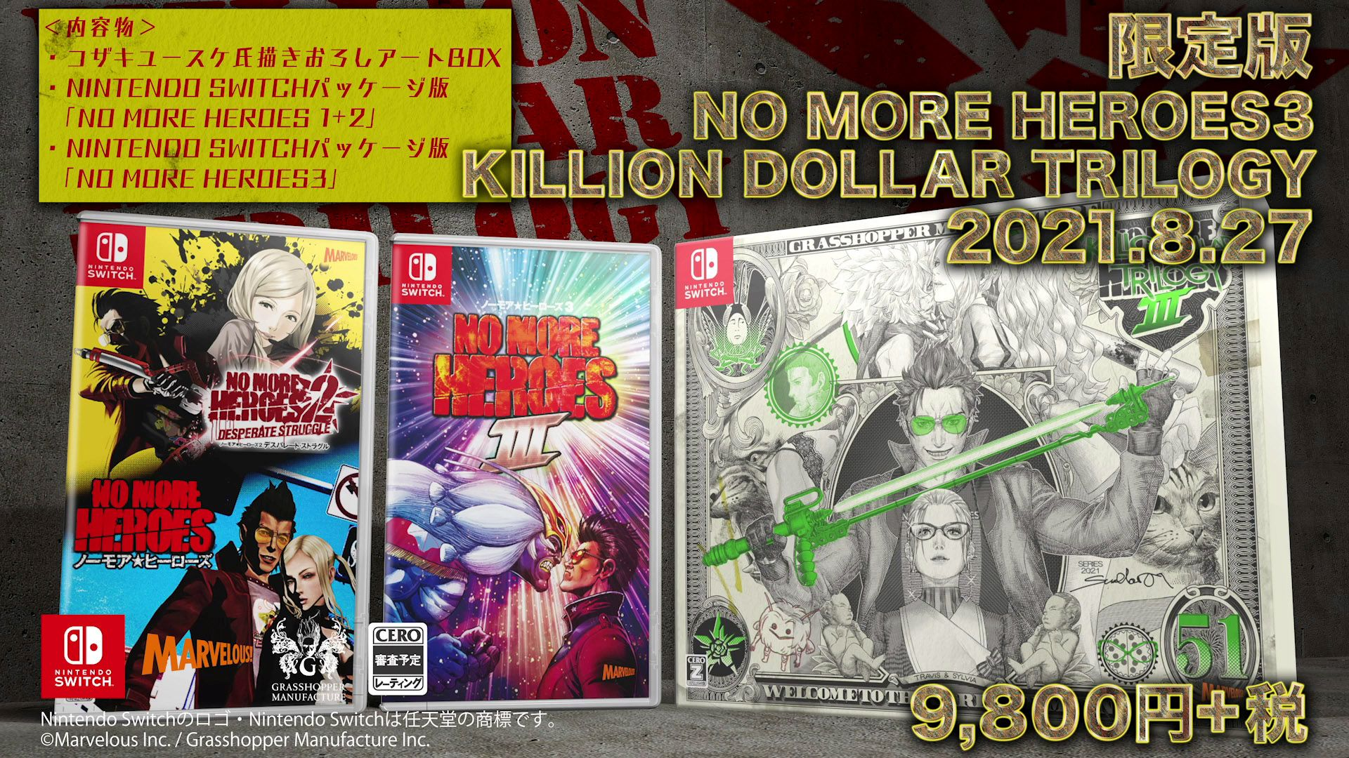 No More Heroes 3 Killion Dollar Trilogy