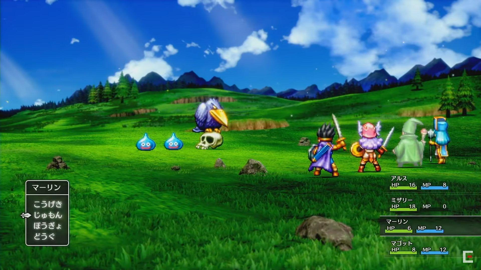 Dragon Quest 3 HD-2D Remake