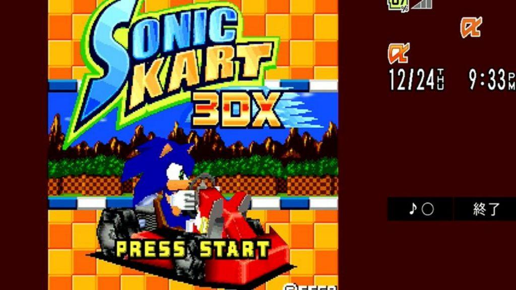 Sonic 3DX
