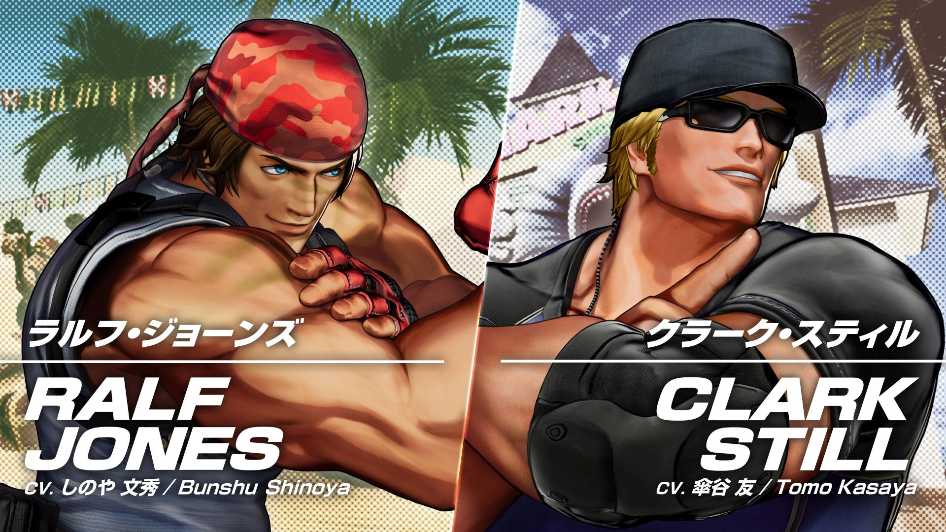 The King of Fighters 15 - Ralf Jones and Clark Still