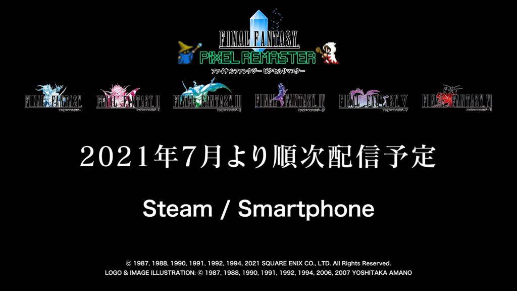 Final Fantasy Pixel Remaster_02
