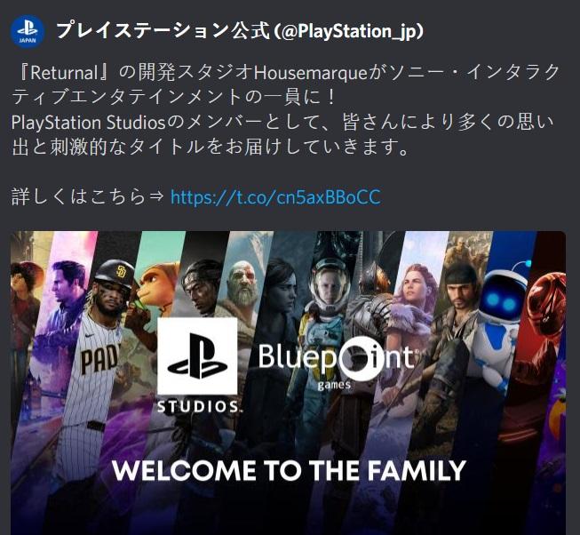 bluepoint sony