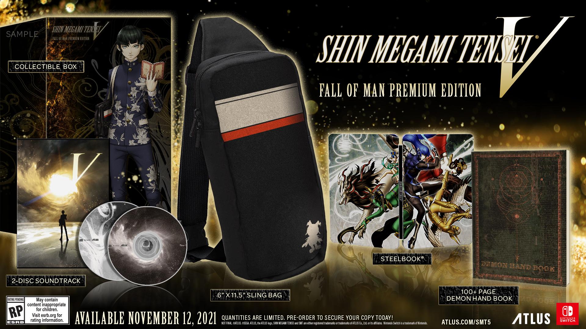 shin megami tensei 5 premium edition