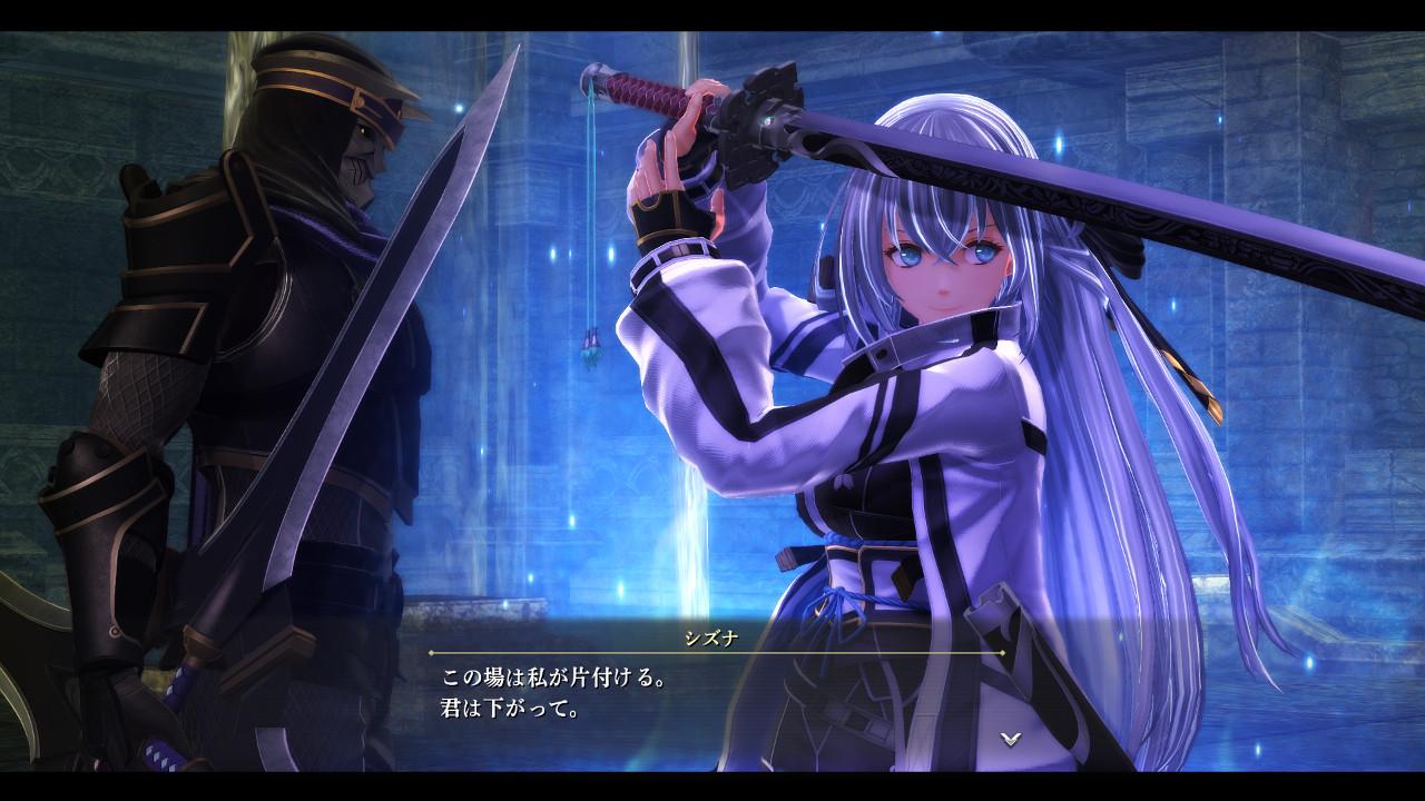 The Legend of Heroes - Kuro no Kiseki-4
