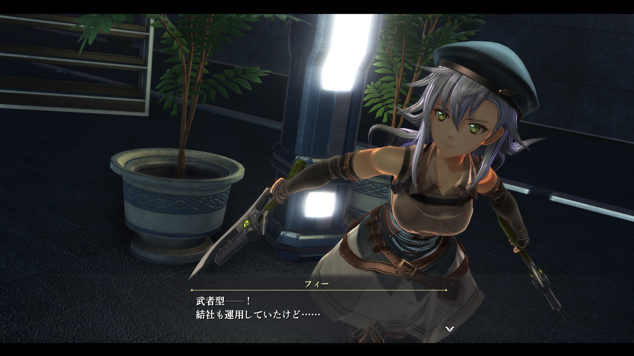 The Legend of Heroes - Kuro no Kiseki-7