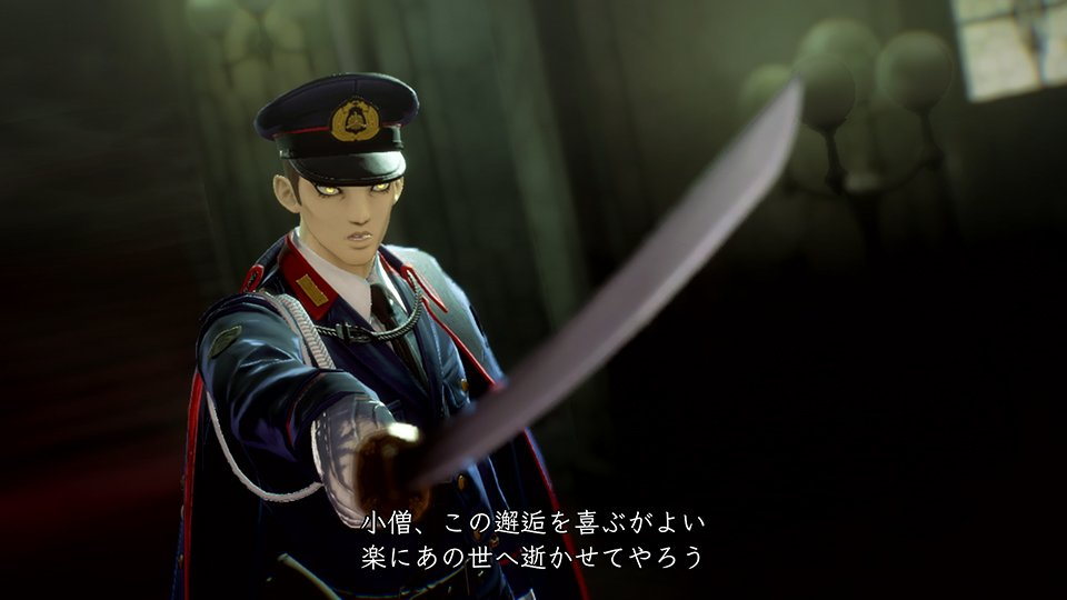 Shin-Megami-Tensei-V-22