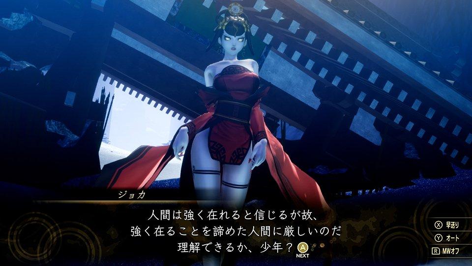 Shin-Megami-Tensei-V-25