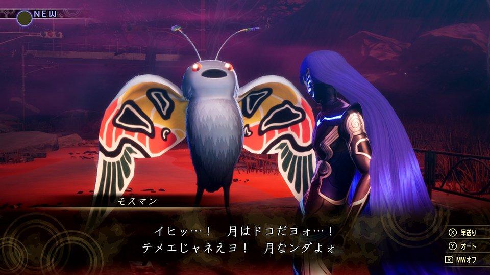 Shin-Megami-Tensei-V-31