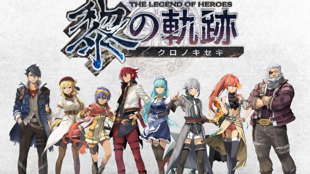 The Legend of Heroes - Kuro no Kiseki